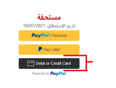 Credit / Debit / Prepaid Card
